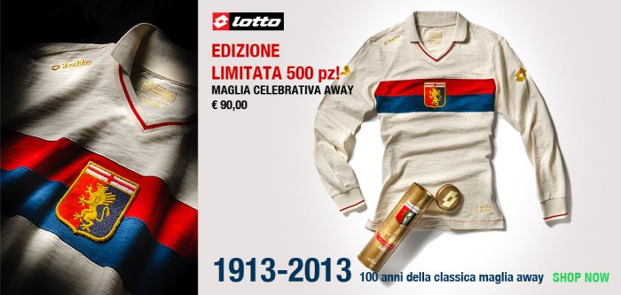 http://store.genoacfc.it/IT/
