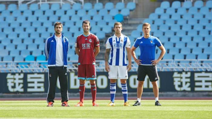 La Real Sociedad 15-15 (Adidas)