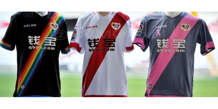 Moda La Liga 2015-16: as camisas do campeonatoespanhol.