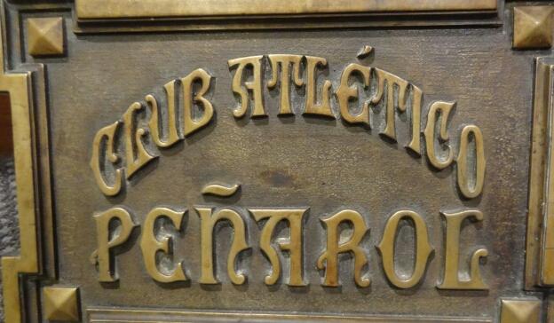 Museu do Peñarol
