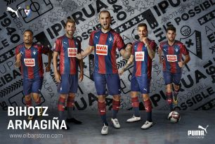Camiseta do Eibar 17-18 (Puma)